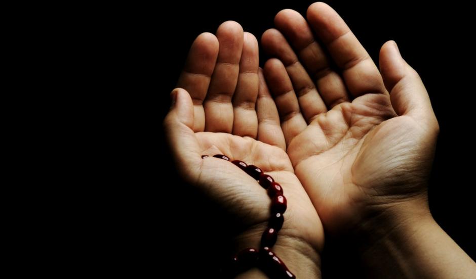 The Ultimate Ramadan Du'a List