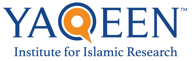 Episode Sponsor: The Yaqeen Institute for Islamic Research