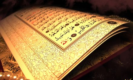 Quiz: Do You Know These Facts About the Quran?