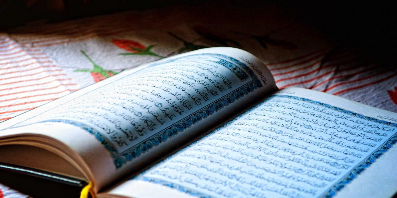 Quran Quiz: Can You Get a Perfect Score? (Beginner Level)